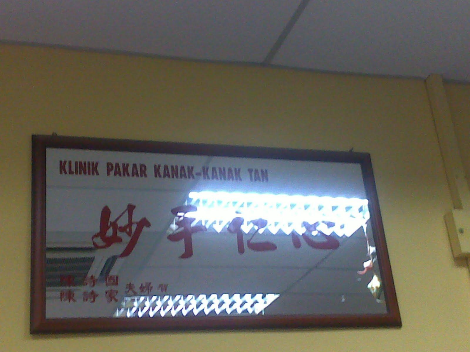 Klinik Pakar Kanak Kanak Tan Kuala Lumpur Federal Territory Of Kuala Lumpur Malaysia Find A Clinic With Getdoc