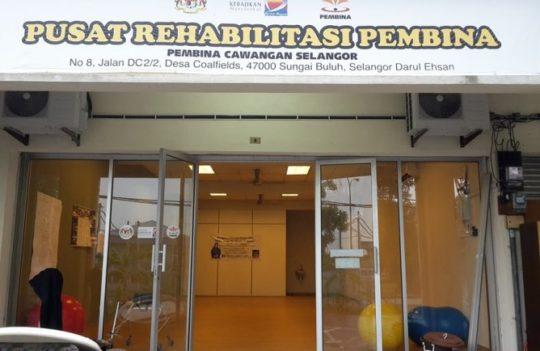Semua yang Anda Perlu Tahu Tentang Pusat Rehabilitasi Ini
